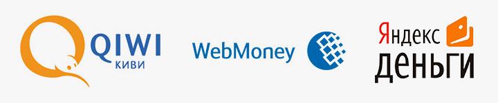 Mastercard, maestro, visa, qiwi, webmoney, яндексденьги